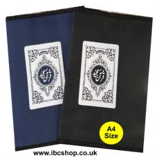 Quran Cover Size: A4  ( Brand New ) Islamic Holy Quraan 1-5 para NEW x 1